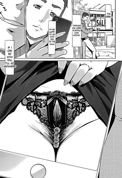 Shinjuiro no Zanzou ~Kazoku..