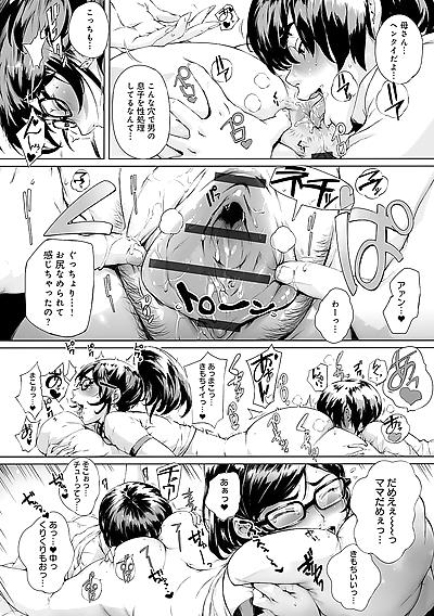 torokase orgazm PART 9