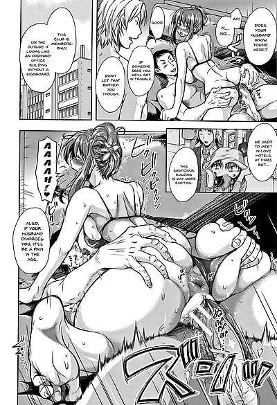Tsumatorare - Wife Taking..