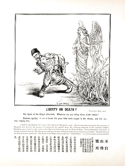 The History of China For..