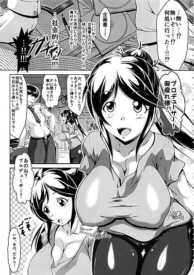C97 Tanukian Zero Tanuki..