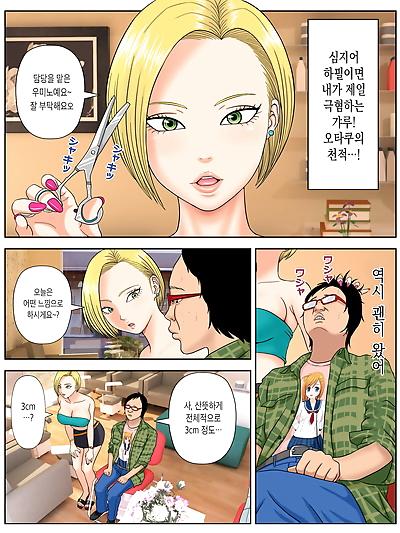 minazuki mikka Sexo shinaito..