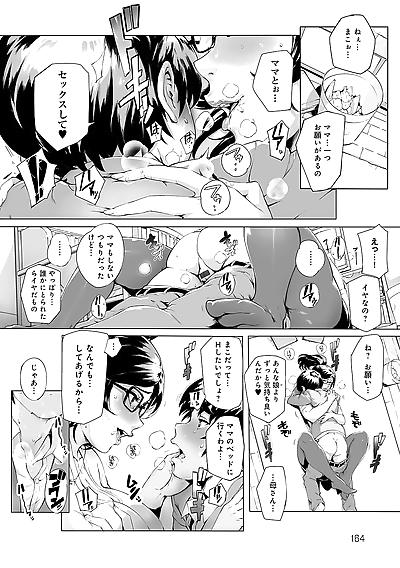 Torokase Orgasm - part 9