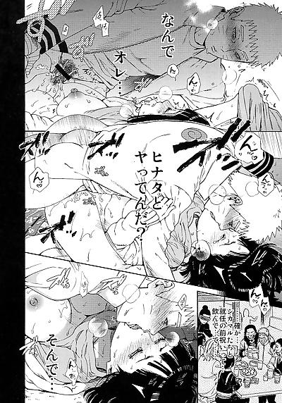 Yoru no hanashi - Night Story